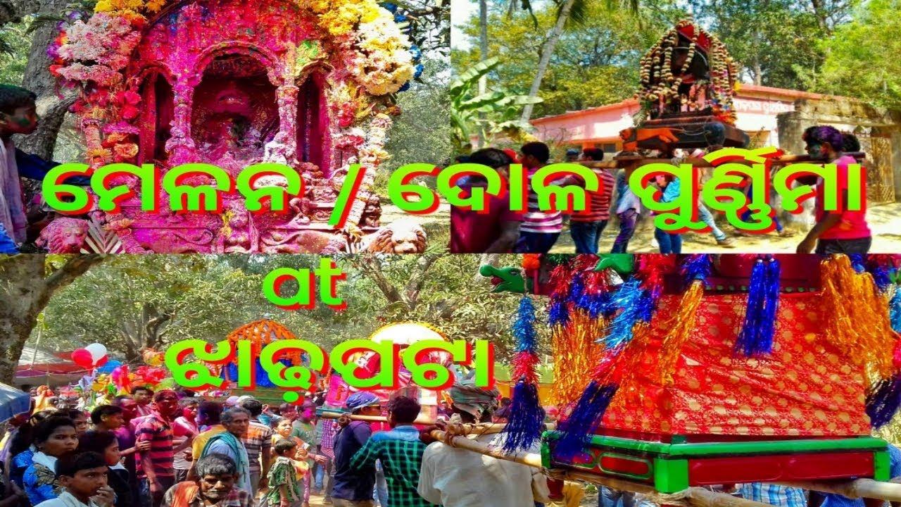 Fun On Melonadola Purnima At Jhadpata02032018 Happy Holi
