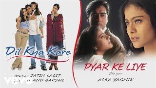 Pyar Ke Liye Best Audio Song - Dil Kya Kare|Ajay Devgan, Kajol|Alka Yagnik|Jatin-Lalit