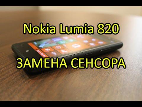 Сенсор, тачскрин microsoft lumia 430 в интернет магазине newcase, купить сенсор для lumia 430 подробная информация о сенсоре и интернет магазине newcase, цена и. Microsoft nokia lumia 950 xl rm-1116 (factory unlocked) dual sim 5. 7″ 32gb 4g gsm international version no warranty ( black).