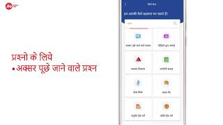 How to Manage Your Account Using MyJio App | Reliance Jio
