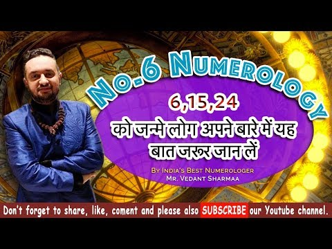 Numerology No. 6 In Hindi 1