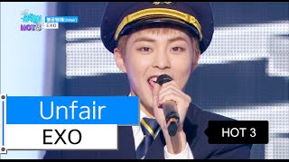Video [HOT] EXO - Unfair,  엑소 - 불공평해, Show Music core 20151219 download MP3, 3GP, MP4, WEBM, AVI, FLV Oktober 2018