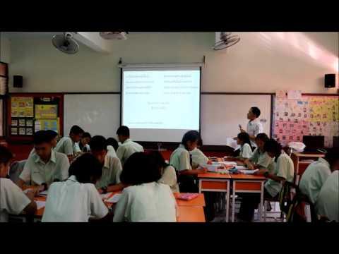 Voucher Pilot Program Teachers 58