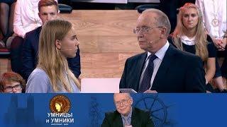 Умницы и умники - Выпуск от 09.12.2017