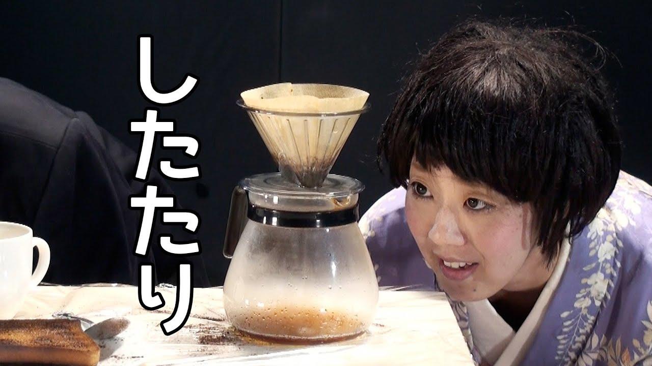 こげたパンで代用コーヒー【日本...