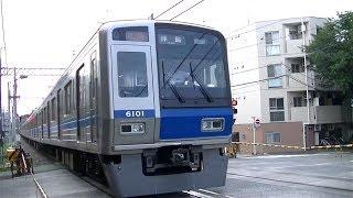 西武新宿線30000系30105F&6000系6101F 新井薬師前-沼袋にて