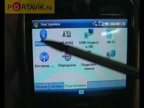 HP iPAQ 914c GPRS modem settings rus