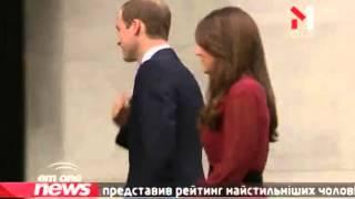Принц Вільям Економить На Іграшки Для Сина - EmOneNews - 27.12.2013