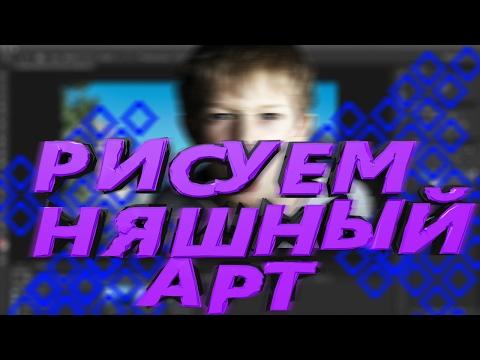 Одноклассники скачать бесплатно на русском языке для