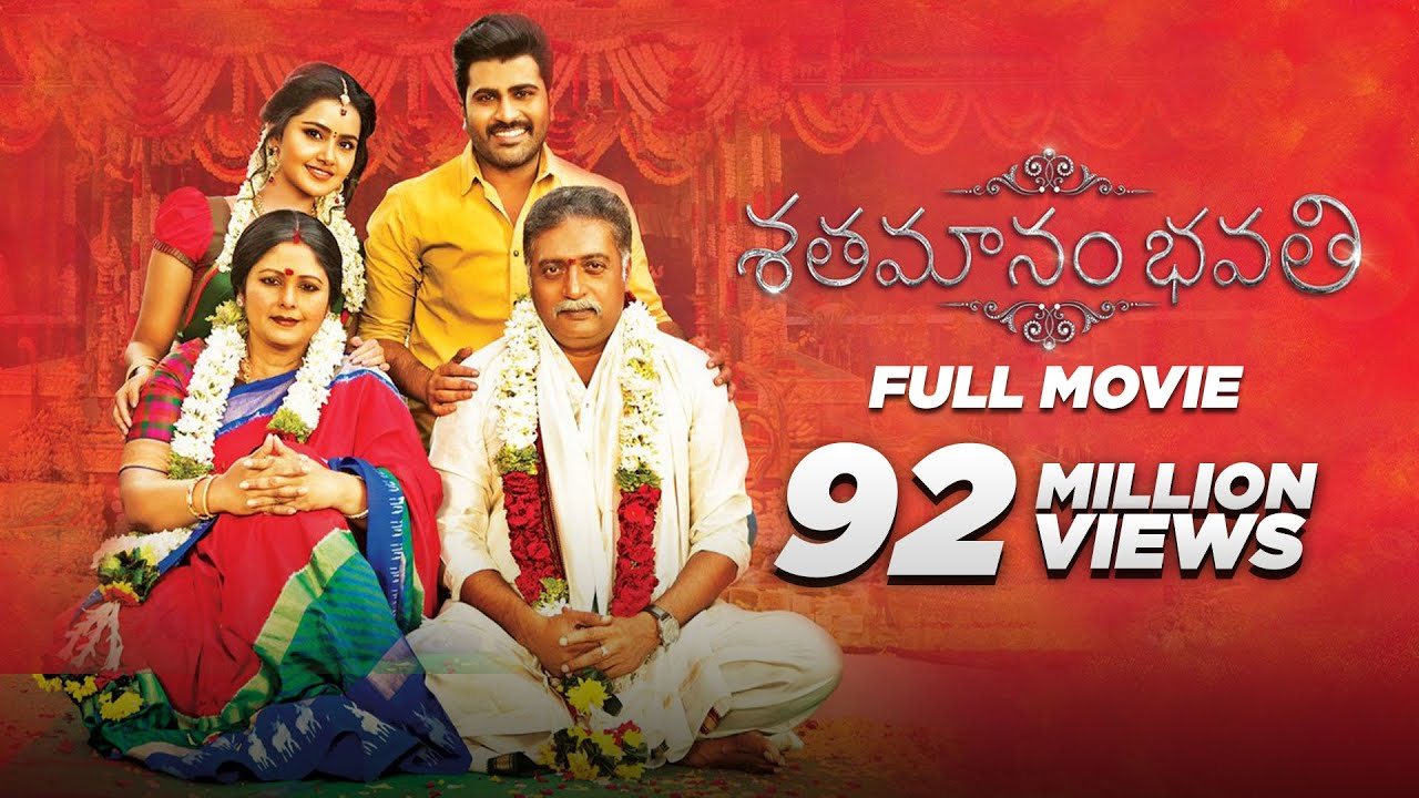 Download Shathamanam Bhavathi | Telugu Full Movie 2017 | With Subtitles | Sharwanand, Anupama Parameswaran