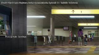 Death March Kara Hajimaru Isekai Kyousoukyoku Episode 01