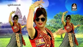 Kinjal Dave - Devi Dashama | Dj Non Stop | Part 03 | New Gujarati DJ Mix Songs 2017 | Dashama Songs