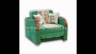Купить кресло кровать аккордеон недорого(, 2016-04-19T14:16:09.000Z)