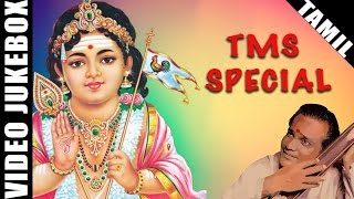 T.M. Soundararajan Devotional Songs Special | Top 10 Tamil Devotional Video Songs | Best Collection