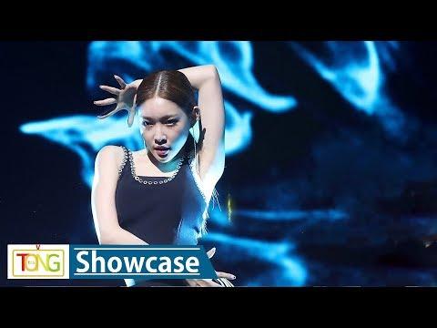 CHUNG HA(청하) 'BB' Showcase Stage (Blooming Blue, 블루밍 블루, PRODUCE 101, I.O.I)