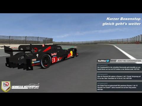 Rennen 1 - World Sportscar Championship 17/18 - 12 Hours of Dubai - Onboard Live Stream