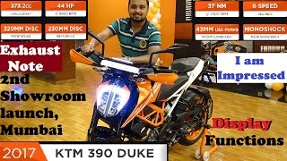 2017 Duke 390 | Display Functions | Exhaust | Walkaround | 2nd Showroom Launch in Mumbai