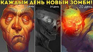 КАЖДЫЙ ДЕНЬ НОВЫЙ ЗОМБИ! их тысячи! - Grim Nights