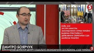 Це буде катастрофа чи варто боятися вкладникам денаціоналізації ПриватБанку  Д. Боярчук