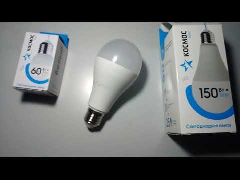 Обзор светодиодных ламп Philips и Космос