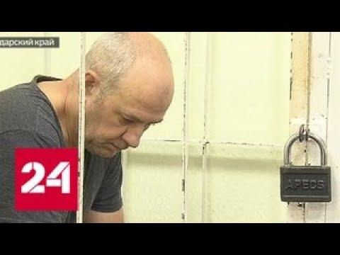 Тайное признание: в деле о гибели жены известного кавээнщика появился секретный свидетель - Россия…