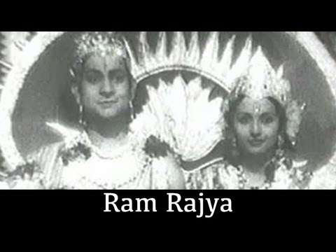 Ram Rajya - 1943