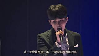 Super Junior KRY - My Love, My Kiss, My Heart Live (Acapella)