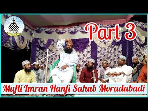 देवबंदीयो👿 ने तो दीन में भी मिलावट कर डाली ?~Mufti Imran Hanfi Moradabadi New Bayan 2018 HD India