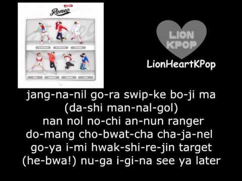 Blink 182 - Easy Target Lyrics | MetroLyrics