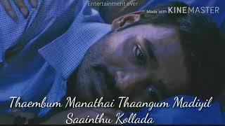 Cover images jodi nilave-love song-samantha dhanush song-melody tamil whatsapp status song