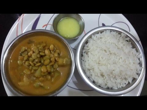 how to make tasty  avrekal sambar recipe in kannada