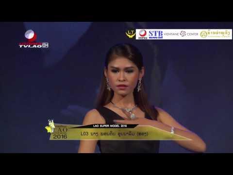 Laosupermodel 2016 Finaltape2 22 8