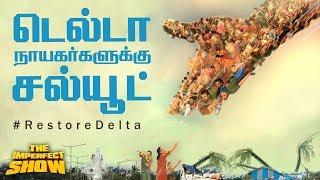 1000 கோடியை வீணாக்குகிறாரா எடப்பாடி? | தி இம்பர்ஃபெக்ட் ஷோ 21/11/2018