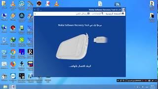 شرح كامل لبرنامج نوكيا الرهيب Nokia Software Recovery Tool