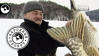 Зимняя рыбалка. Байкал. Щука на жерлицы   Народный проект