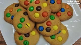 ПЕЧЕНЬЕ С M&M's.  Рецепт печенья с ммдемс. ! Cookies M&Ms