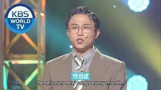 Weekly Park Seonggwang | 주간 박성광 [Gag Concert / 2019.09.07]