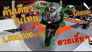 คันเดียวในไทย-aprilia-rsv4-1100cc-ติดปีก-ราคา-1-5-ล้านบาท-โคตรสวย-ep-854