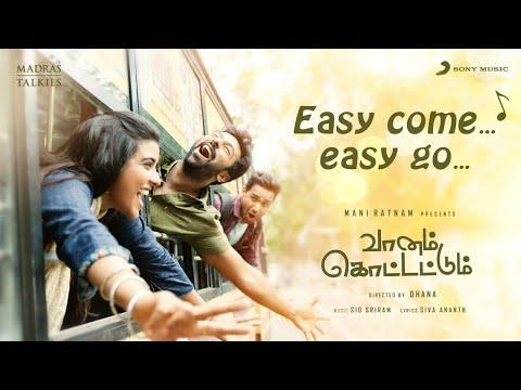 Vaanam Kottattum Easy Come Easy Go Lyric  Mani Ratnam, Dhana  Sid Sriram