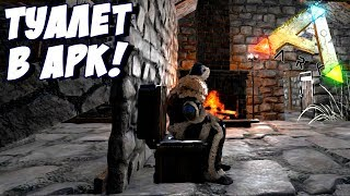 ARK: Survival Evolved - ДОМ ДЛЯ ХЕЙТЕРЁЧКОВ В АРК! #17