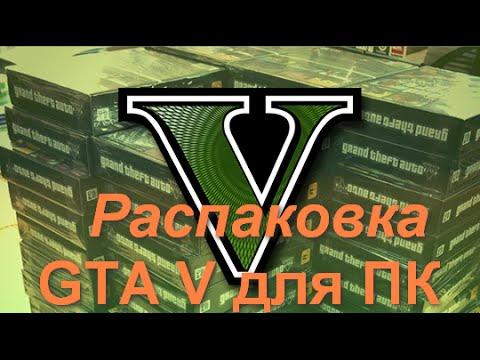 Бесплатные объявления о продаже игр для приставок и компьютеров, игровых консолей, компьютерных программ в россии. Самая свежая база объявлений на avito.