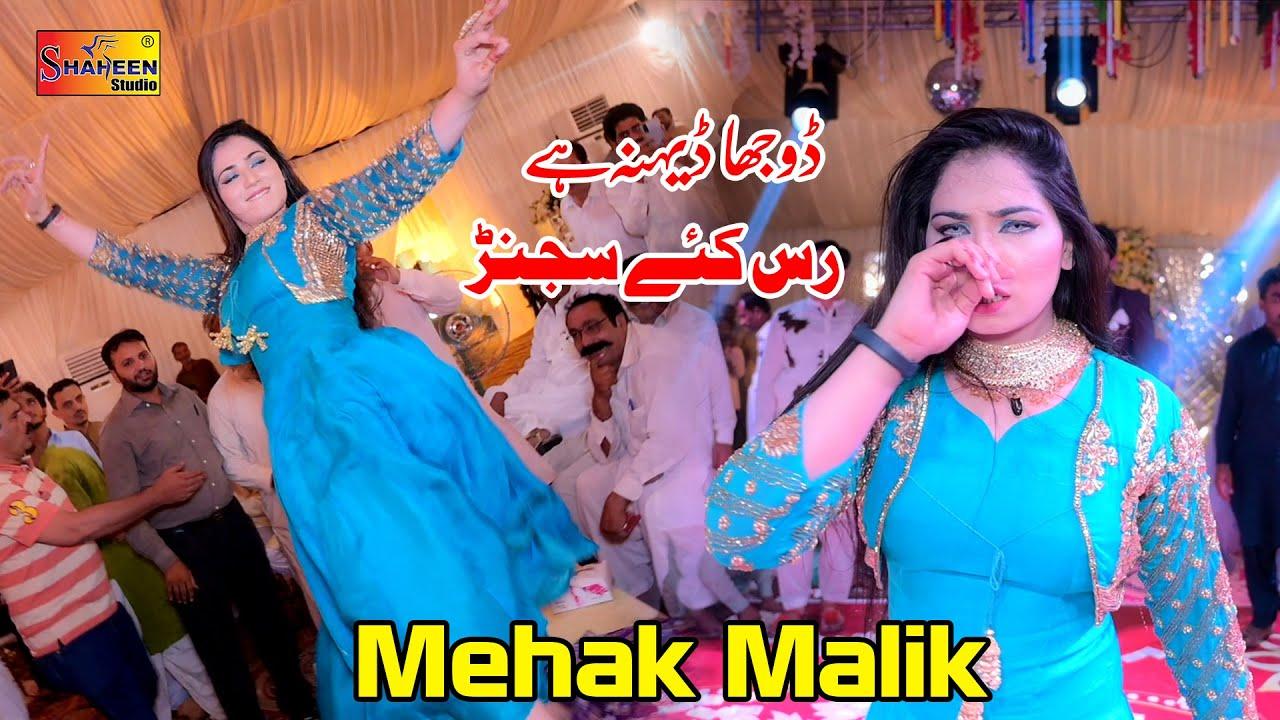 Download Rus Gaye Sajan   Mehak Malik   New Dance Performance 2021   Shaheen Studio