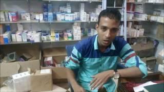 صيادلة يطرحون حلولا لنقص الدواء: دعم الشركة المستوردة وتفعيل البدائل وإلغاء