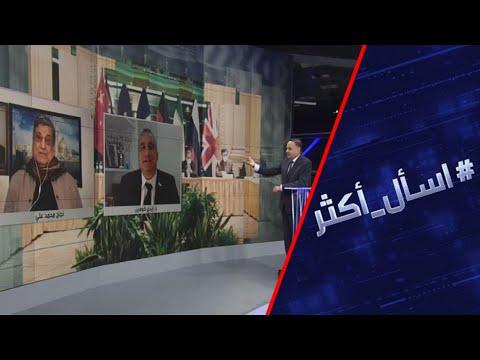 هل تفشل إسرائيل أي اتفاق بين طهران وواشنطن؟  - نشر قبل 60 دقيقة