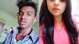 Thamil kutty