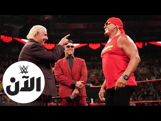 Team Hogan Vs Team Flair announced for WWE Crown Jewel – WWE AL AN