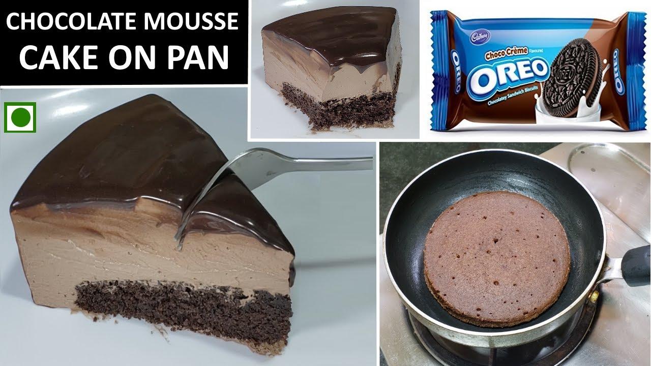 Melt in mouth Eggless Chocolate Cake on pan   चॉकलेट मूस केक बिना जेलाटीन बिना अंडा और बिना मोल्ड