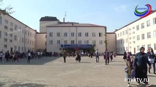 В школах Дагестана пройдет Единый урок по безопасности во всемирной сети