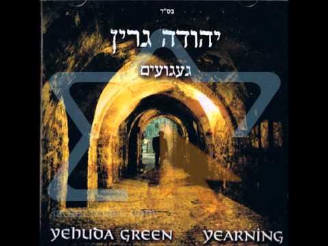 Yehuda Green - My Rebbe's niggun