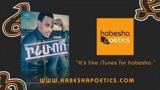 Ethiopia - Temesgen Gebregziabher (TEMU) - Lebichaye - (Official Audio) New Ethiopian music 2013